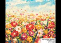 Цветочная поляна К-113 2100х2000 Фотообои ТУБА/Симфония