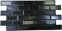 Панель Блок черный ПВХ 966х484
