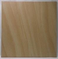 Керамогранит глазур. матовый Рустик R6609 (600х600) т.песок 1 уп/4шт/1.44 м2