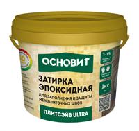 Эпоксидная затирка эластичная Основит ПЛИТСЭЙВ ULTRA XE15 E 010 белый 1 кг