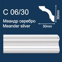 С06/30 Меандр СЕРЕБРО Плинтус потолочный экстр.2 м (30*30)