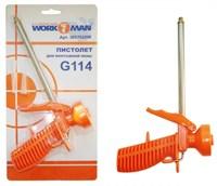 Пистолет - для монтажной пены G114 оранжевый облегченный эконом