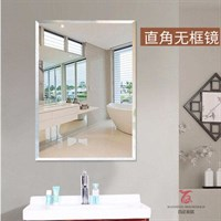 Зеркало №J905 60х45 Китай